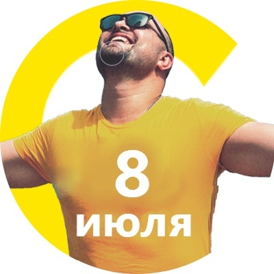 """Афиша Игра """"Освобождение"""""""