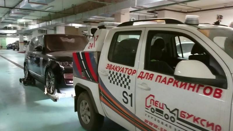 Эвакуация из подземного паркинга