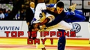 Top 15 ippons in day 1 of Judo Grand Prix Budapest 2019