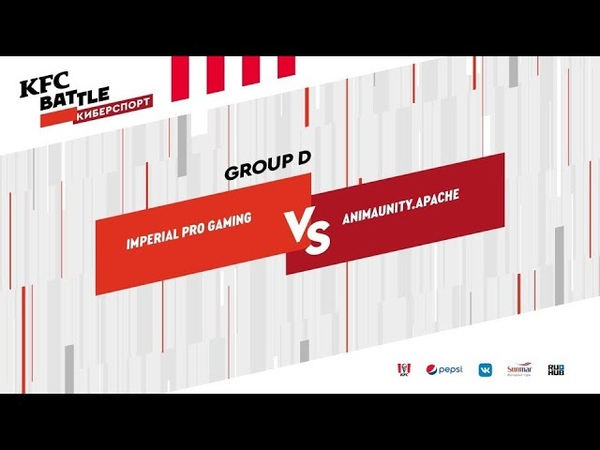 Imperial Pro Gaming vs KFC Battle 2019 Closed Qualifier bo3 game 1 4ce Lex