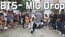 실력에 놀랐다 BTS 방탄소년단 MIC Drop 마이크드롭 Full Dance Cover 댄스커버 By jayn