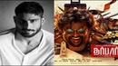 Prateik Babbar to Play Antagonist in Rajinikanth's Darbar Darbar Movie Rajinikanth Movies