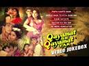 Qayamat Se Qayamat Tak Приговор Video Jukebox Aamir Khan Juhi Chawla Songs