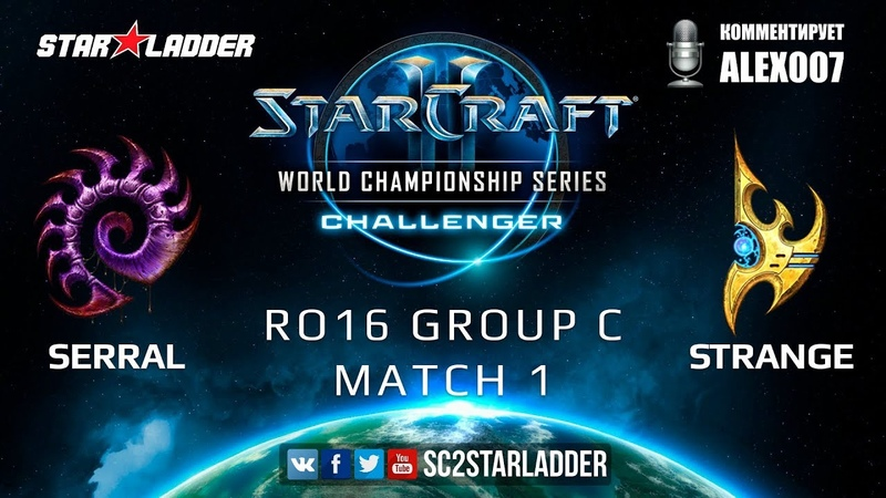 2019 WCS Summer Challenger EU Ro16 Group C Match 1: Serral Z vs Strange P