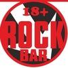 "Rock Bar ""ПоДВАл"""