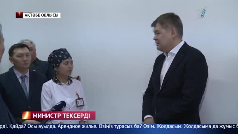 Елжан Біртанов Ақтөбенің дәрігерлерін сынақтан өткізді