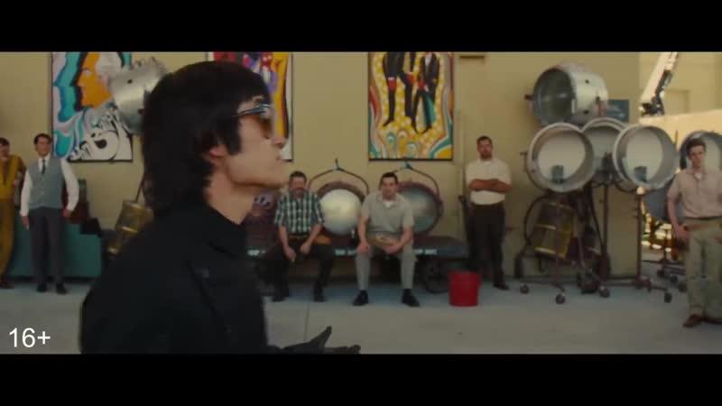 Однажды в Голливуде (2019) — Руs. трейлер Б.Питт, Л. Ди Каприо фильм К.Тарантино.