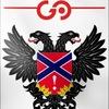 GOVES Группа оповещения. Новороссия. ДНР. ЛНР