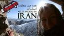 Iran - alles anders als gedacht | Roadtrip nach Indien 24