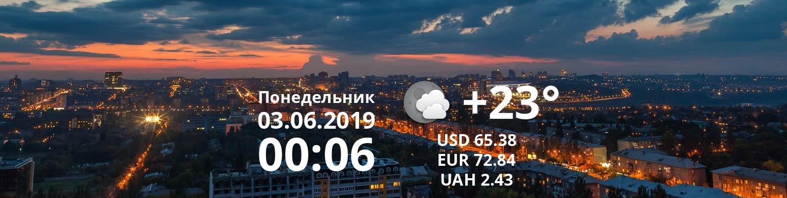 890f1e32079f ЧЕРНЫЙ РЫНОК ДОНЕЦК Объявления Барахолка   ВКонтакте