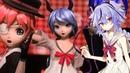 【Meika Mikoto KAITO】Shake It !【Vocaloid 5】 MP3