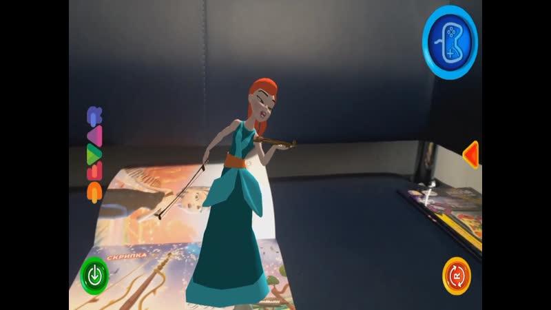 Живая раскраска «Удивительные мелодии». Феи-принцессы»