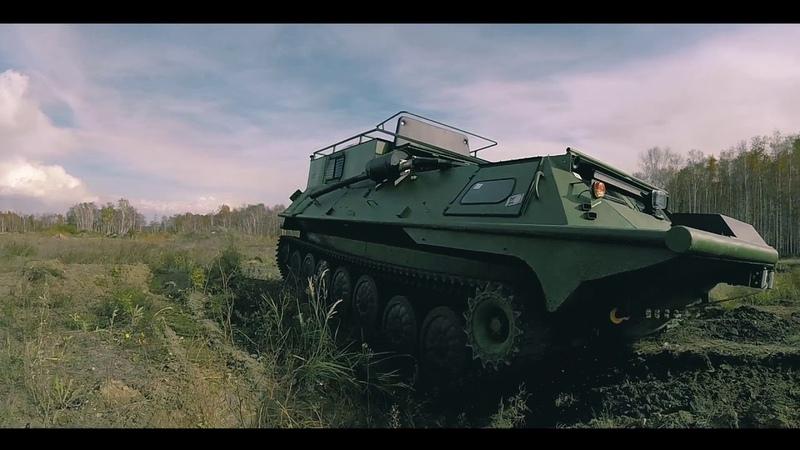 ТГ-126-07 «МТЛБ-У КШМ» (ИЗГТ)