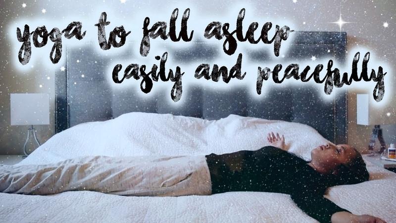 Bedtime Yoga | Fall asleep fast ☾