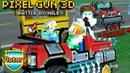 INCREDIBLE VICTORY *SURVIVORS CAR* Pixel Gun 3D Battle Royale