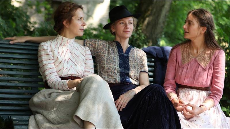 31 Три сестры (Франция, 2015) - экранизация пьесы Чехова