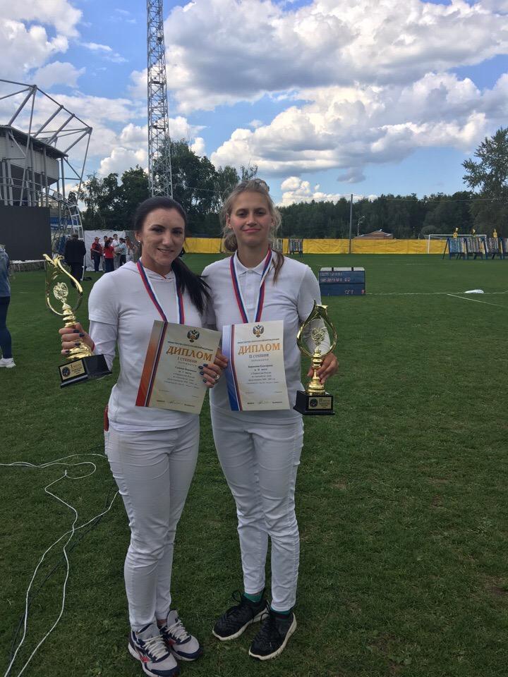 Санина и Бирюкова