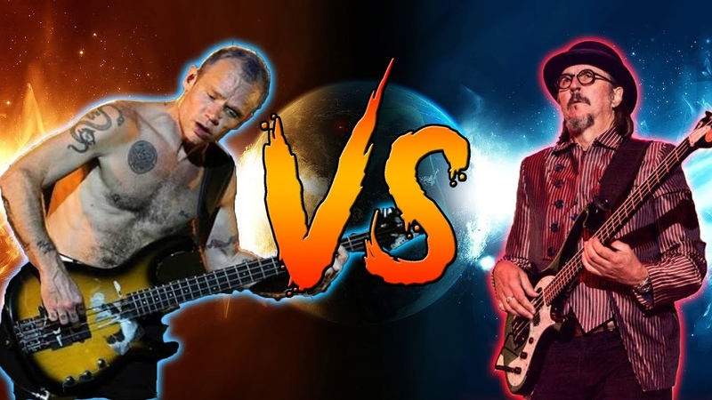 Flea VS Les Claypool (HD)