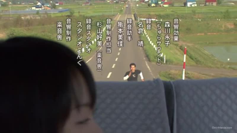 Эпизод 17 Lucky☆Star Аниме 21 04 2019 15 30 48