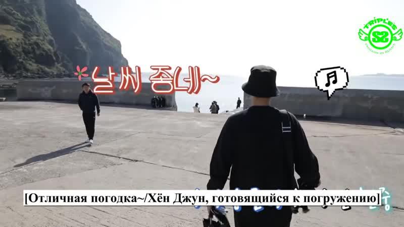 [рус. саб] 14.02.19 HJ CHANNEL(현중채널) - 슬기로운 제주생활, 오늘은 무슨 일이؟