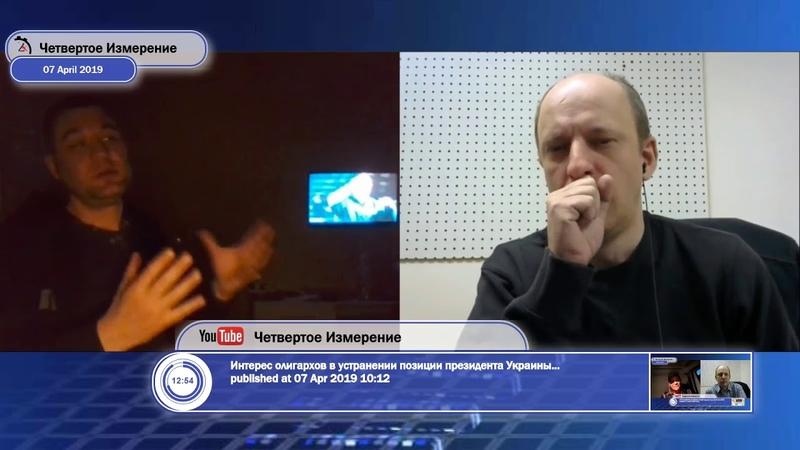 Что приоритетнее трудовой кодекс или Конституция Украины