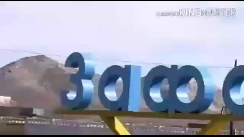 зафарабад ауылым кіндік қаны тамған жерым