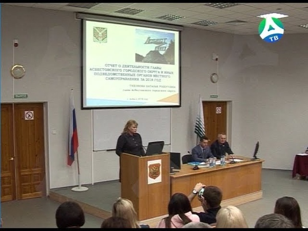 2019-05-23 Руководители города оценили работу главы за прошлый год