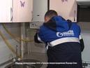 Своевременная замена газового оборудования - залог безопасности