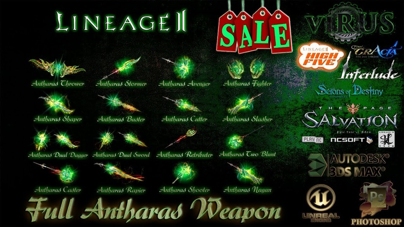 Full Set of Antharas Weapons. LINEAGE II - FAFURION. Any Chronicles ◄√i®uS►