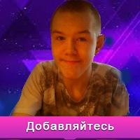 Igor Kedrovsky