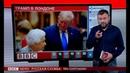 ТВ новости Жалкий лузер Трамп поприветствовал мэра Лондона 3 июня
