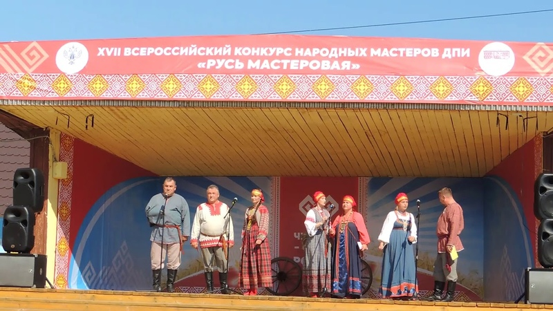 2019г. Ансамбль Отрада, Костромская обл, в Мариинском Посаде. ч. 1