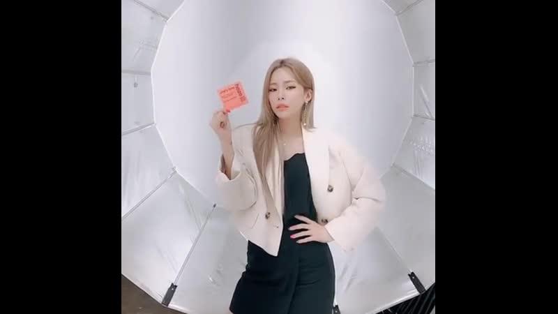이번 앨범 안에는 다혜관 She's Fine 상영 티켓 이 있지 🌸 난 시크하게 를 실패했지 😂 상영일은3월28일 티켓확인바람 자세한설명은👉