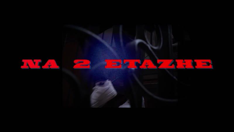 NA 2 ETAZHE. Ex