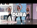 Dura - Daddy Yankee - Easy Fitness Dance Video - Choreography durachallenge