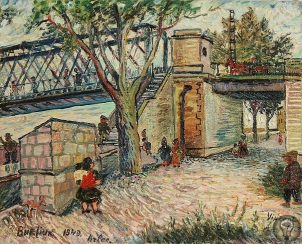 Путешествие Давида Бурлюка на юг Франции по местам Ван Гога В это путешествие Давид и Мария пустились ради поиска культурной памяти, в надежде через реальную натуру приблизиться к разгадке