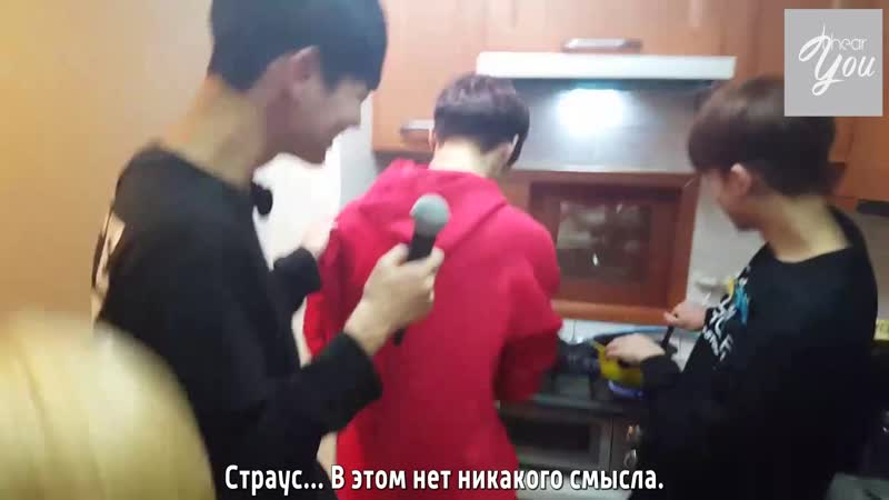 RUS SUB 2016 12 13 Welcome to VICTON house