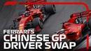 Ferrari Drivers Swap Positions 2019 Chinese Grand Prix