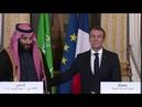 RÉVÉLATIONS Disclose / Yémen : Armes fabrication française - Itinéraire d'une livraison secrète
