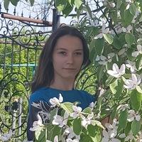 Екатерина Панькина
