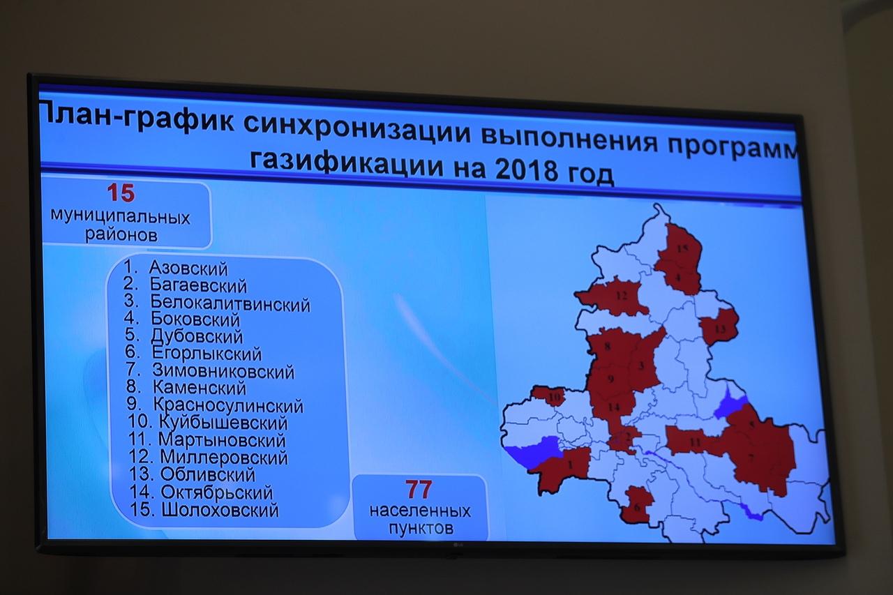 Таганрог и Новочеркасск рискуют остаться без паспортов готовности к отопительному сезону