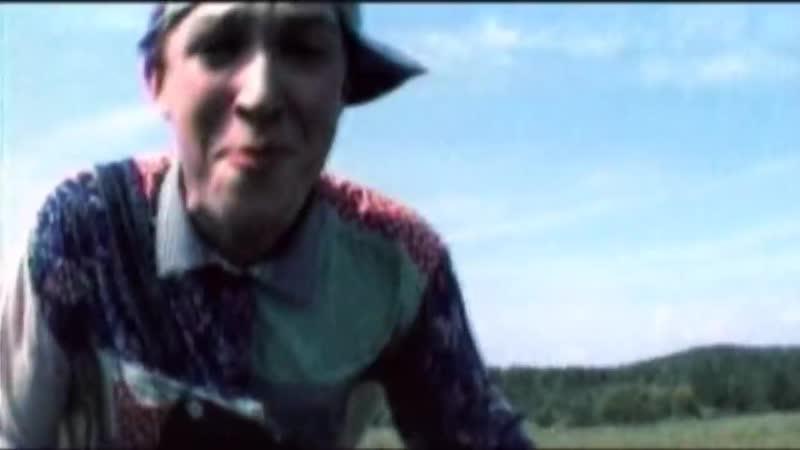 ЛЕПРИКОНСЫ - Хали-гали, паратрупер. 1999