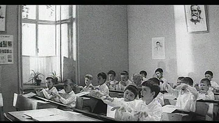 Мальчики (режиссёр Екатерина Сташевская (Народицкая) 1971 год)