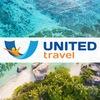 Горящие туры | Минск| United Travel