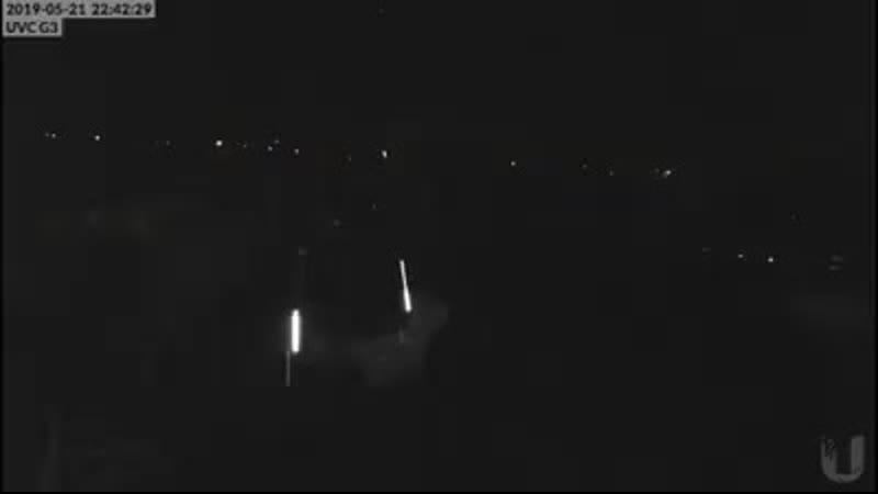 Яркий болид в небе над Южной Австралией прошлой ночью