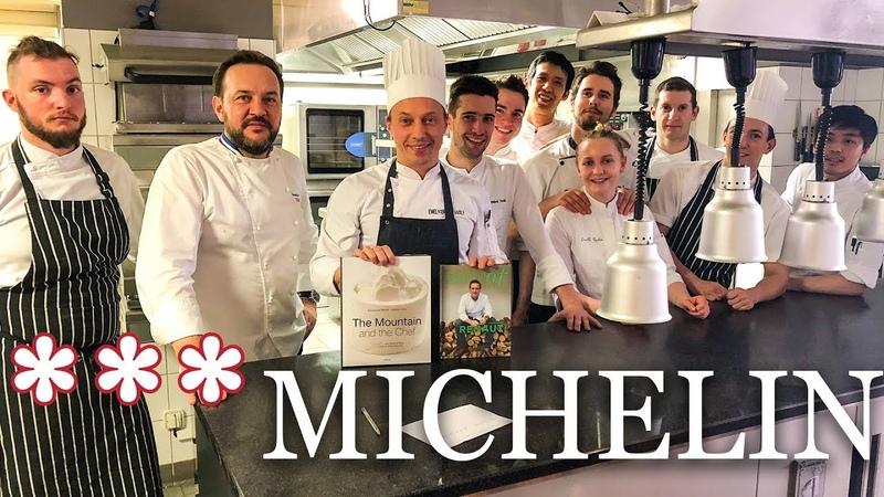 Моя стажировка во Франции. Ресторан Flocons dе Sel три звезды Мишлен. Записки повара.