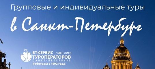Групповые туры на новый год из Санкт Петербурга