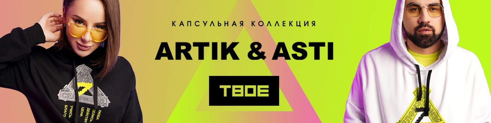 9215bd25a1fe ТВОЕ   ВКонтакте