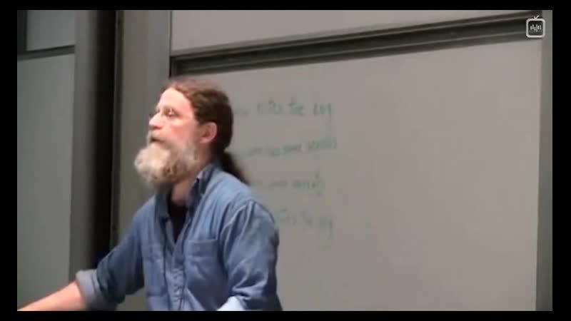 Эгоцентричные языки Биология поведения человека_ Лекция 23 Роберт Сапольски