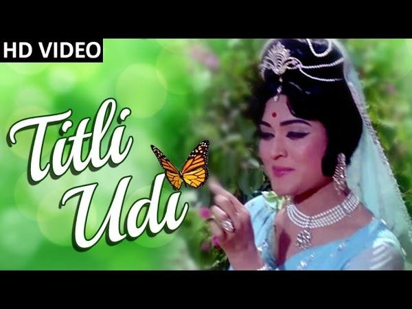 Titli Udi Full Video Song 1080HD Suraj Hits